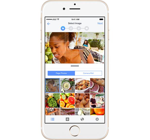 אפליקציה לניהול מודעות פייסבוק